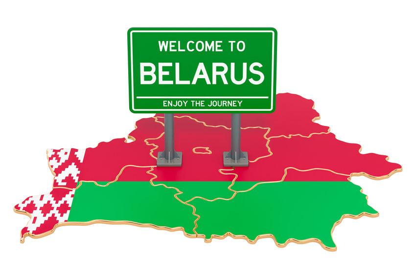 Marzysz o odpoczynku na Białorusi?