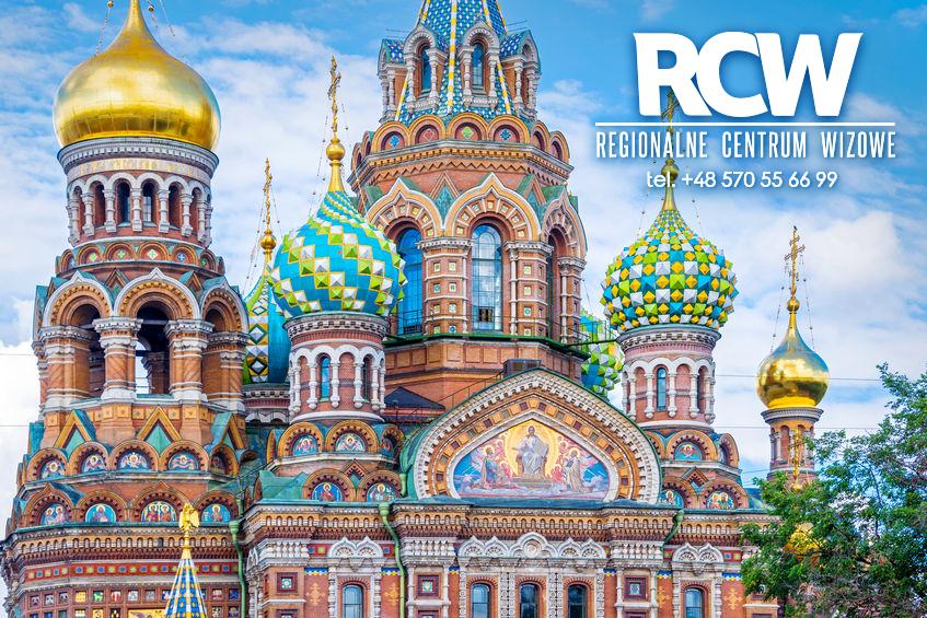 Wizy elektroniczne na całe terytorium Rosji?
